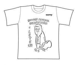 Festiv. Okhamoro v letech (XL) - dárek k předplatnému časopisu SORRY