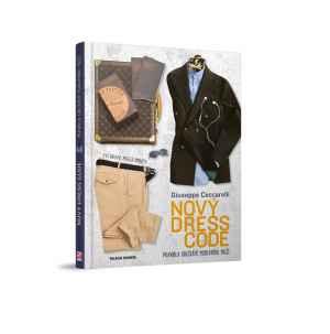 Kniha Nový dress code - dárek k předplatnému časopisu Auto Motor a Sport